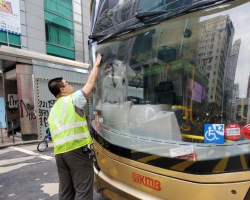 【大三罷】彌敦道近50輛巴士被破壞放胎氣 有市民自發清雜物