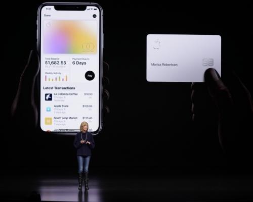 蘋果信用卡涉性別歧視 男信用額度高女性20倍