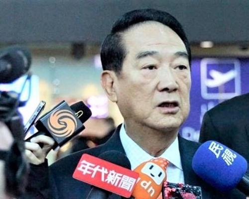 宋楚瑜料明日宣布參選臺灣總統 王金平退選