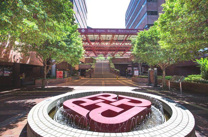 香港理工大學明日停課。資料圖片