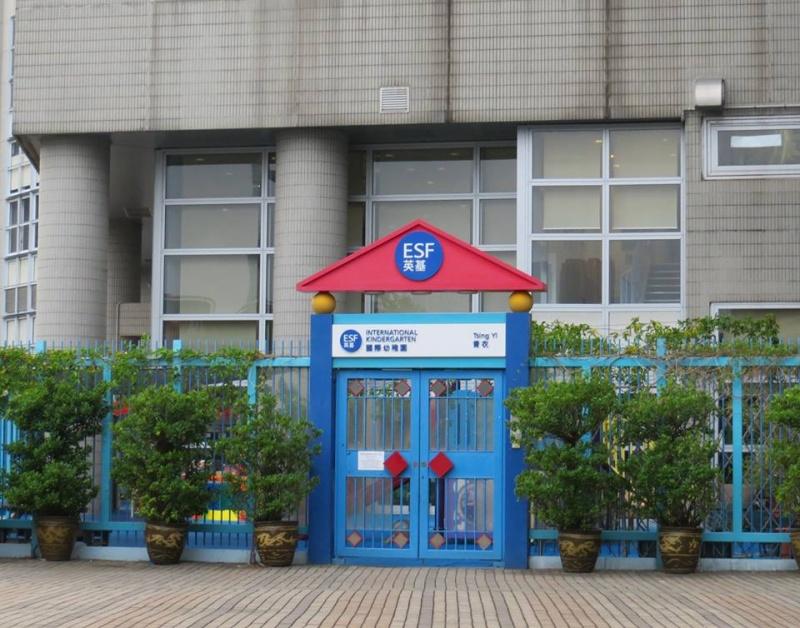 英基宣布今全線停課。圖為英基青衣幼稚園分校。資料圖片