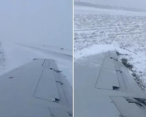 美國客機降落時衝出跑道機翼著地 乘客嚇得尖叫