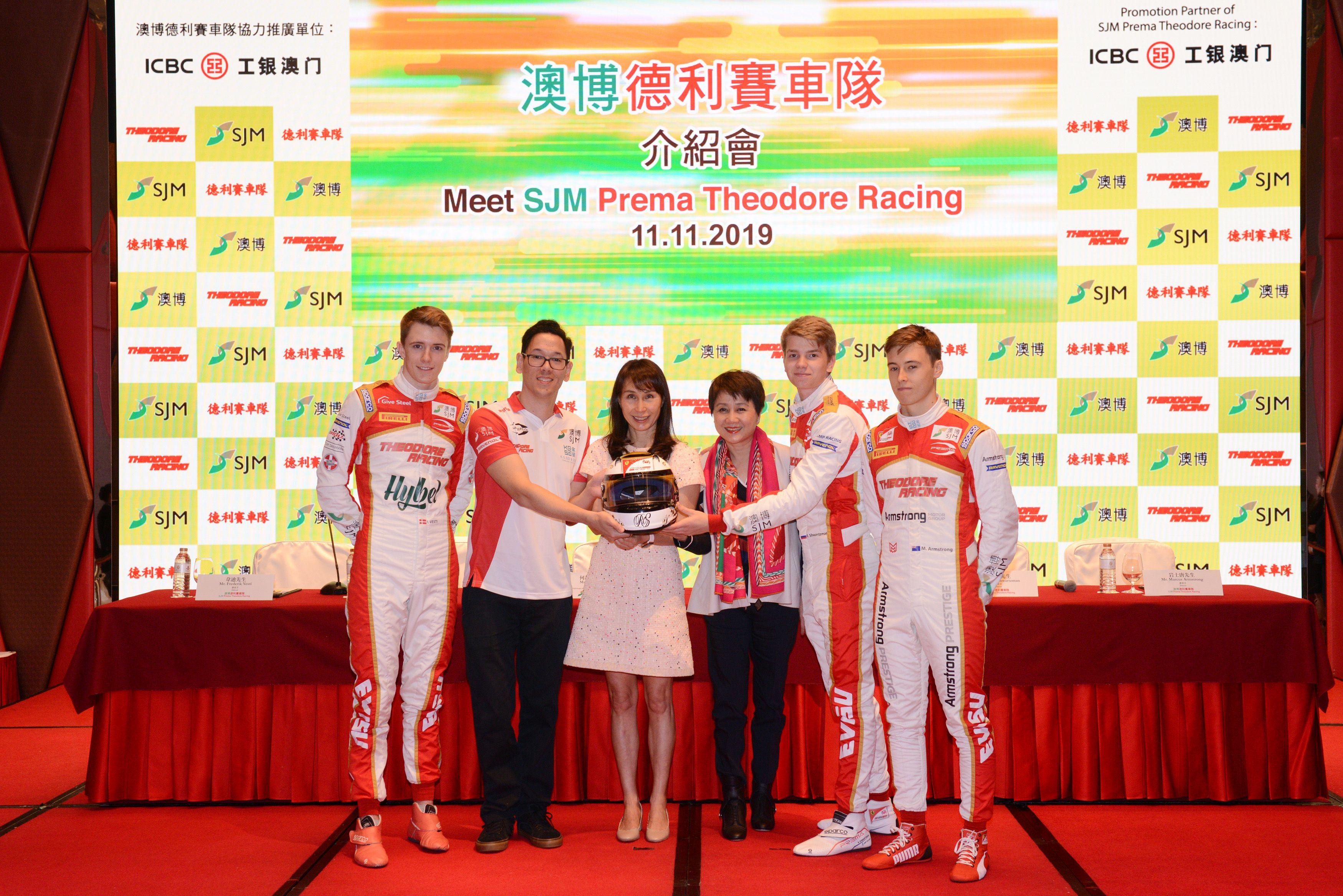 澳博德利賽車隊車手韋迪(左一)將出戰今屆澳門F3。相片由公關提供