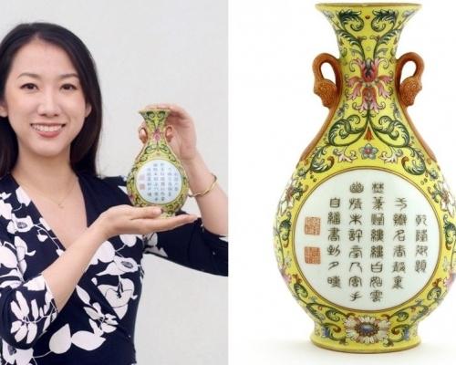 男子二手店花10元買花瓶 竟是乾隆御用賣485萬