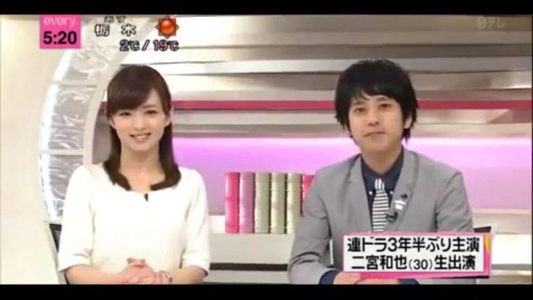 二宮和伊藤在電視台資訊節目結緣。