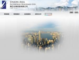 【新股速遞】萬亞企業明上市 暗盤收升18.42%報0.225元