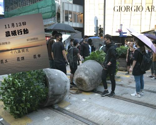 【大三罷】網民號召周三清晨「晨曦行動」癱瘓交通商場