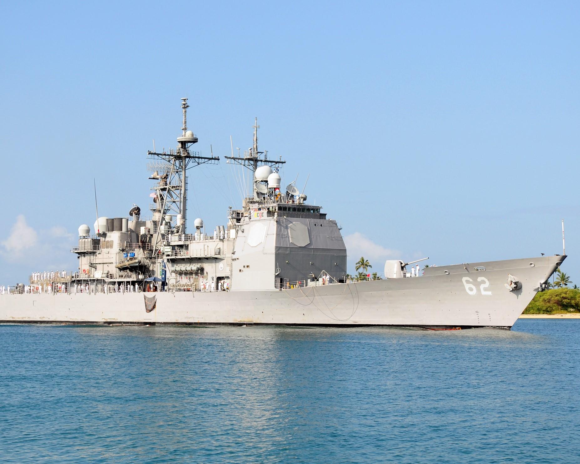 巡洋艦切斯勞維爾號。網圖