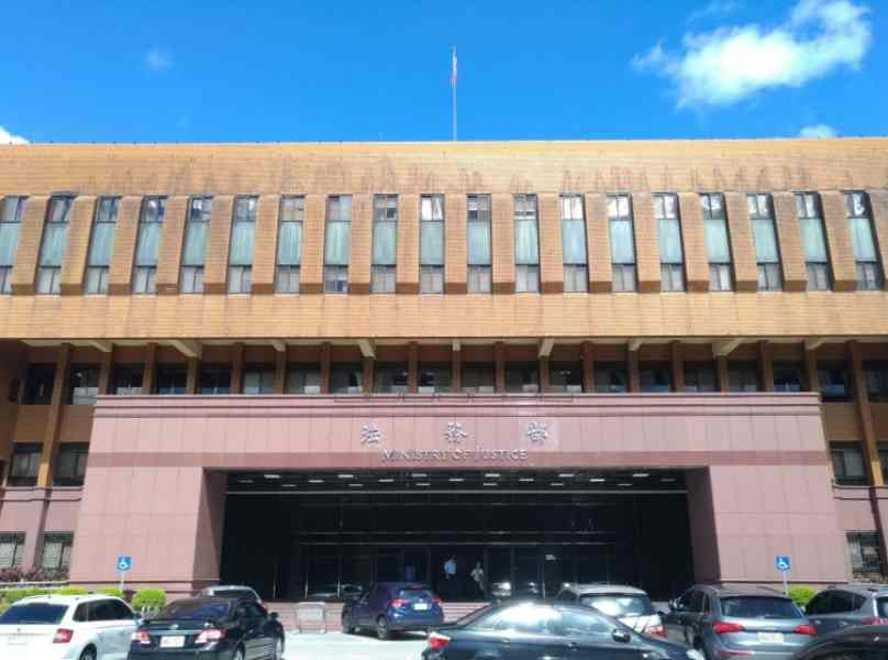 台灣法務部指將依法訴究處罰。