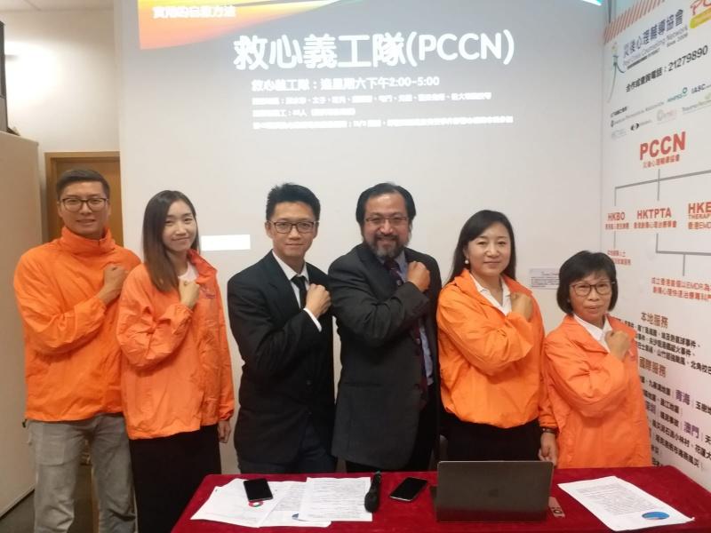 災後心理輔導協會及及香港心理學協會。