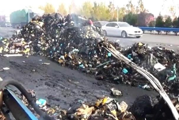 13噸貨物化為灰燼。網圖