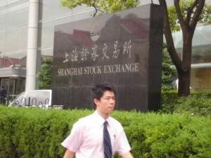 【深滬股市】上證半日收漲0.07% 報2907