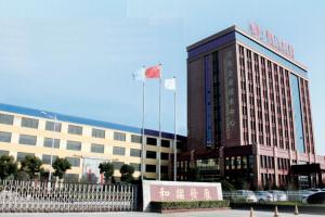 【新股速遞】中國鵬飛明上市 暗盤收升0.63%報1.59元