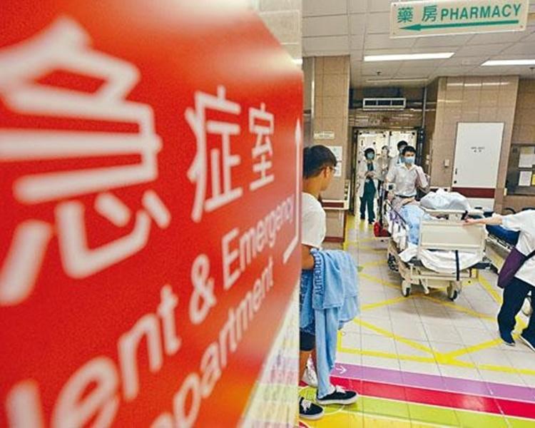 急症室服務正常