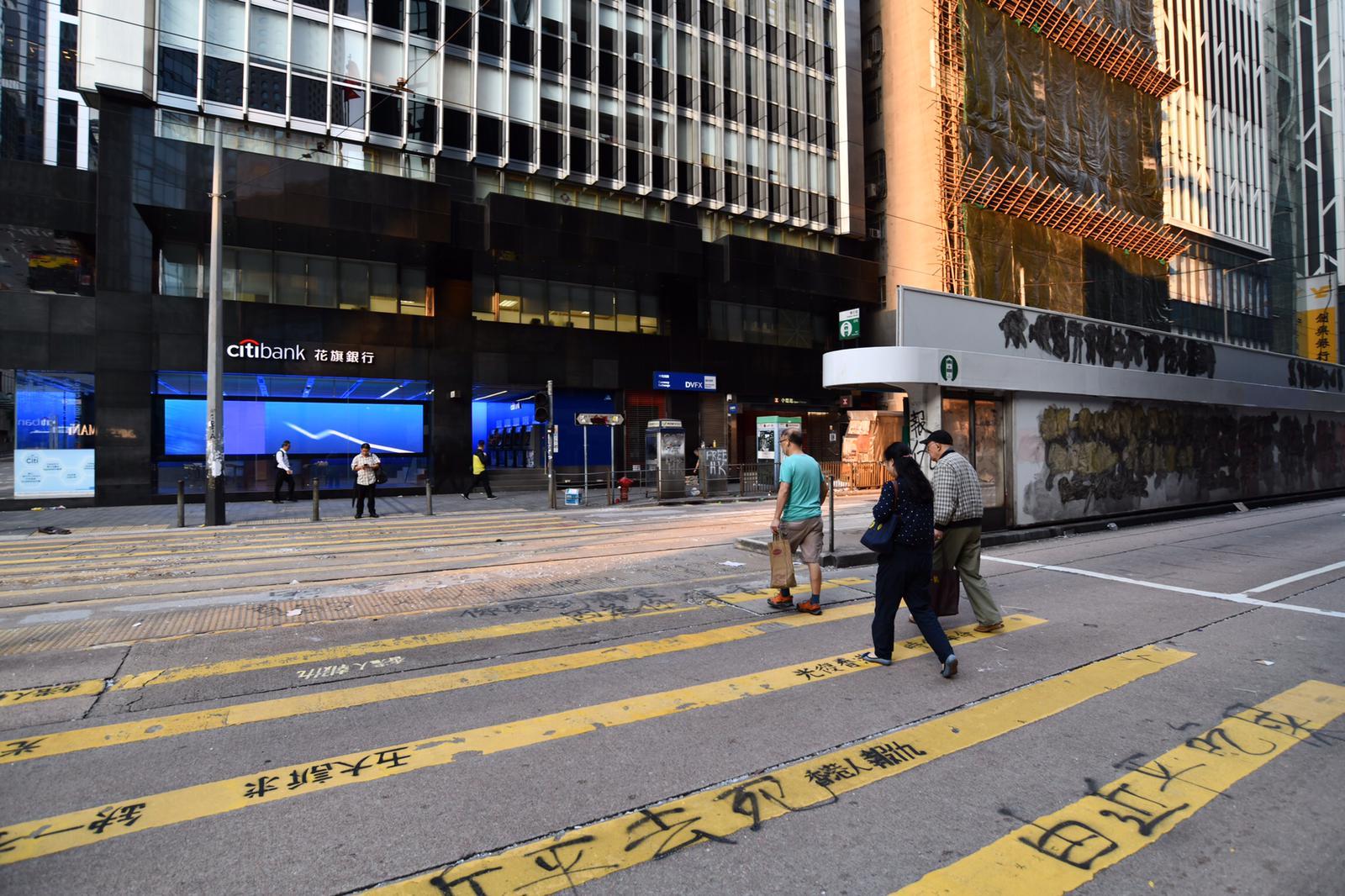 馬路上的黃線被示威者寫滿抗議字句。