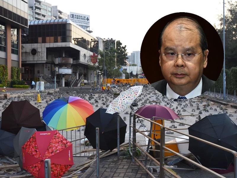 張建宗表示願意認真考慮與司局長清理路障。
