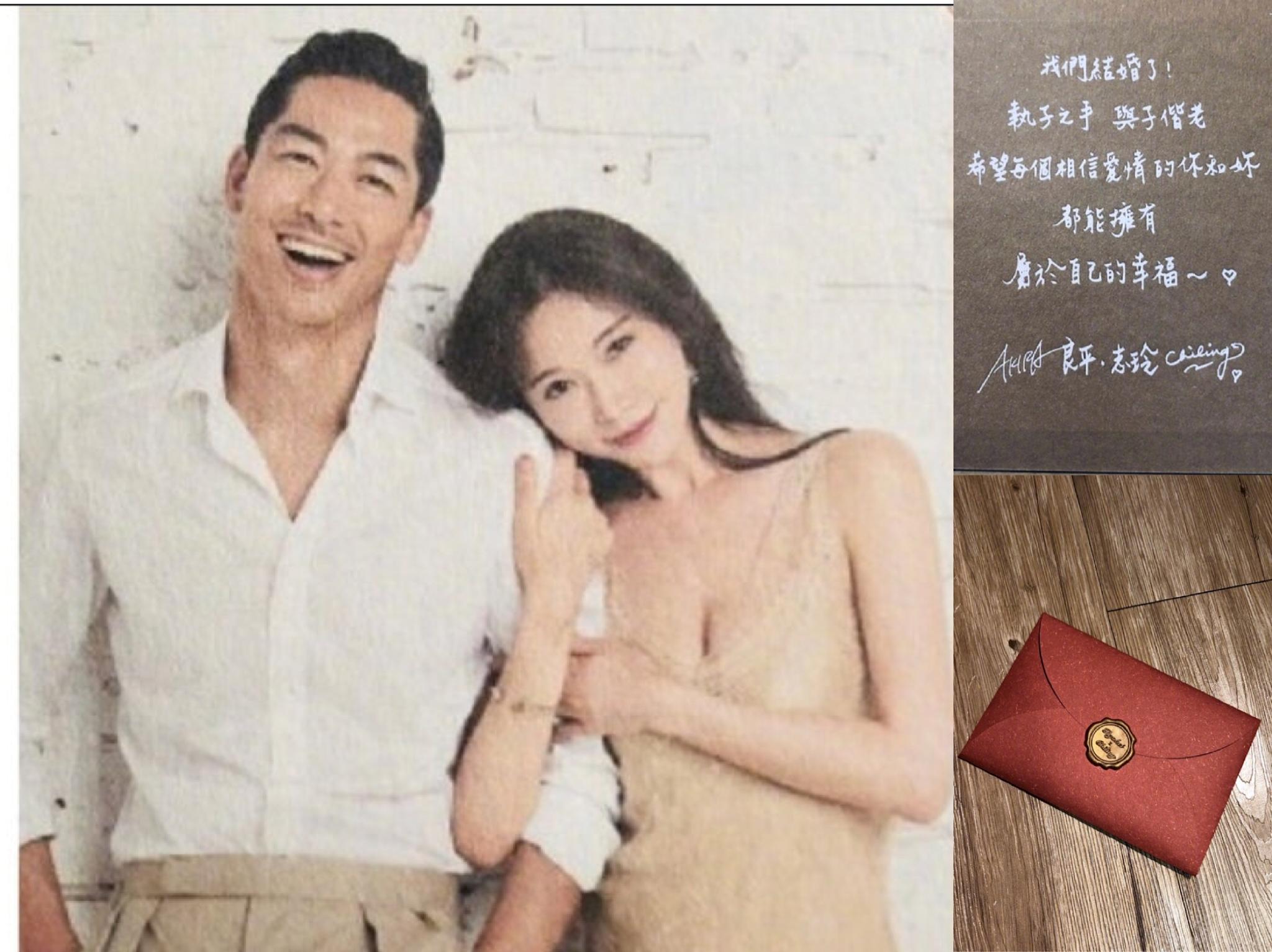 林志玲與老公囍帖。(網圖)