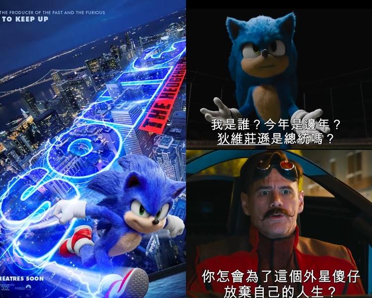 電影將於明年2月20日上映。