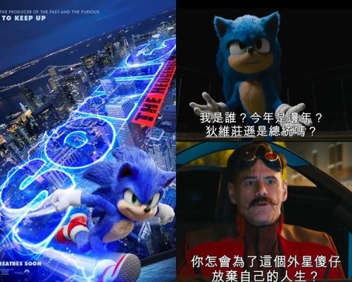 【真人動作特技喜劇】 《超音鼠大電影》超音鼠大戰占基利