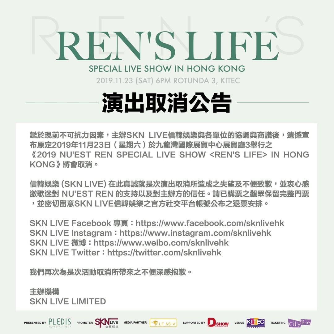 REN香港騷的主辧單位宣布取消是次演出,並向歌迷道歉。