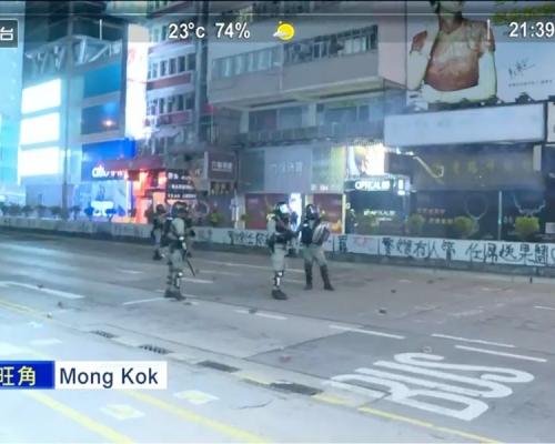 【大三罷】示威者多區聚集  警旺角屯門施放催淚彈驅散