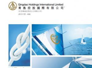 【499】青島控股投資5100萬人幣組合營拓建設業務