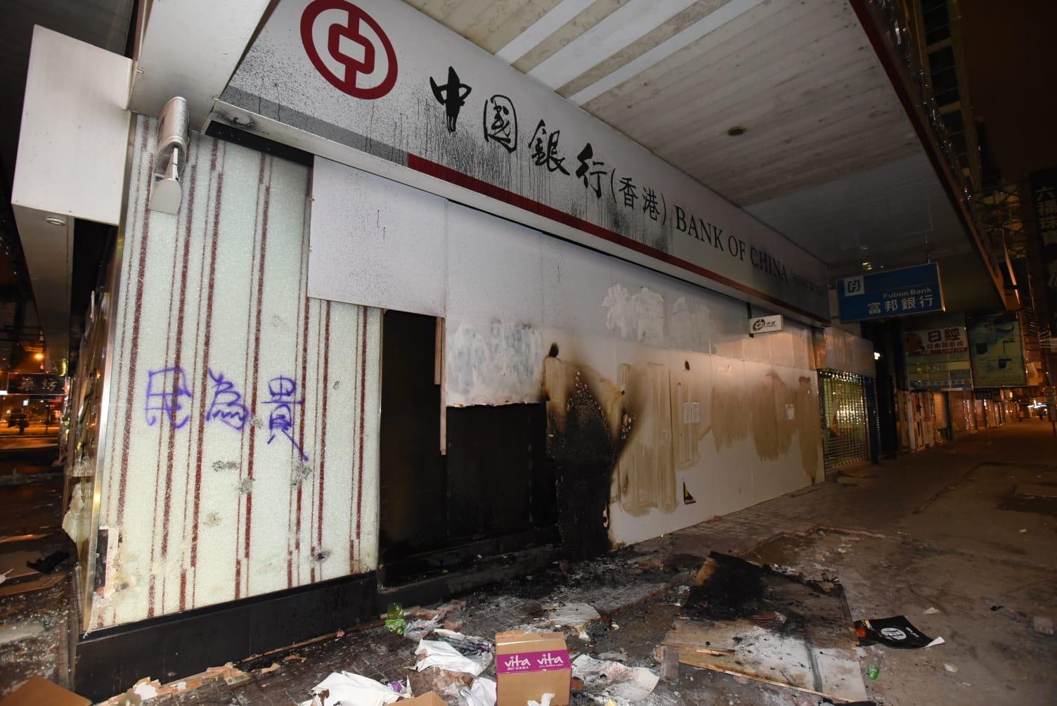 示威者毀爛木板縱火焚燒彌敦道近豉油街的中國銀行分行。
