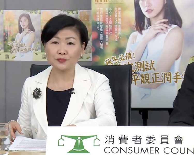 黃鳳嫺指網上直播十分普遍,故今次採取直播形式舉行記者會。直播截圖