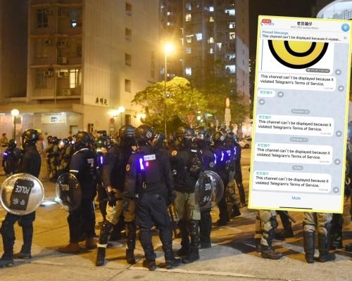 【修例風波】禁連登Telegram傳播煽動暴力信息 法官批准延期至另行通知
