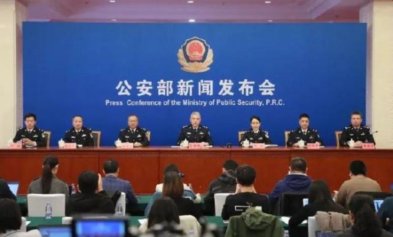 內地公安部周四(14日)在北京召開新聞發佈會,通報全國公安機關開展「淨網2019」專項行動工作情況及典型案例。(網圖)