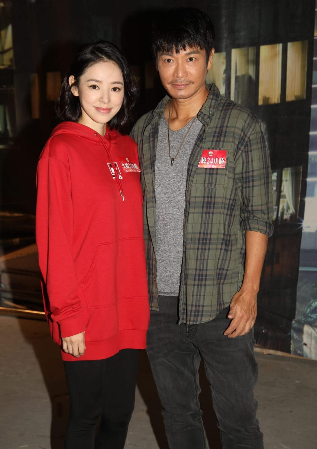 譚凱琪與郭晉安今次演老夫老妻。