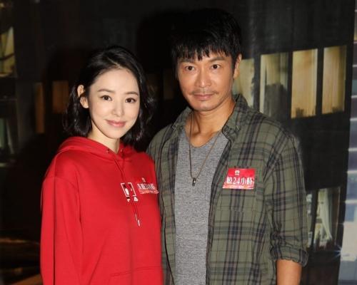 讚福利好總有靚女拍檔 郭晉安遺憾跟譚凱琪沒親熱戲