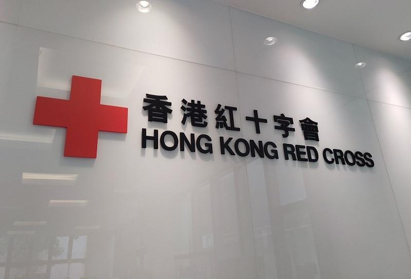 捐血站服務或提早關閉。網上圖片