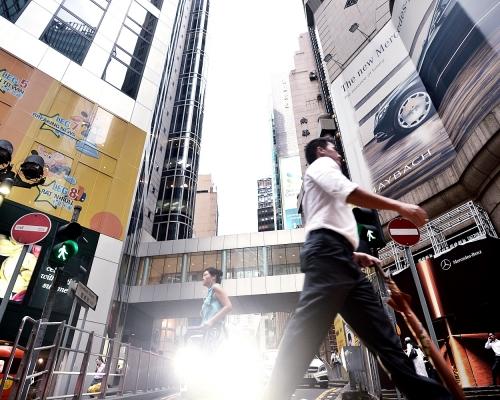 本港第3季經濟急跌2.9% 政府下調全年預測至-1.3%