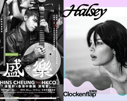 張敬軒演唱會 Clockenflap音樂節齊宣佈取消