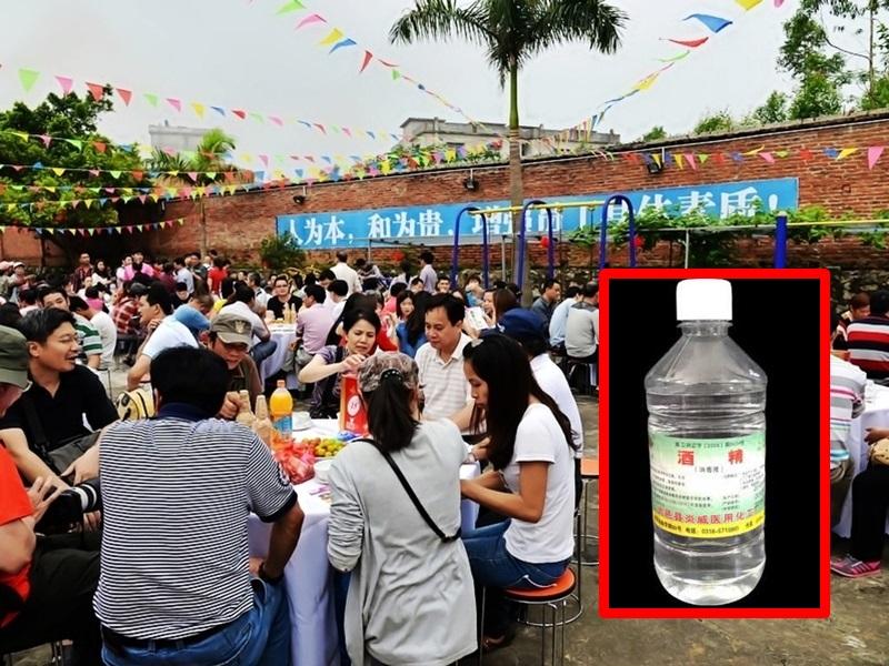 經市場監管部門檢測,該批自烤酒甲醇含量嚴重超出國家標準。網圖/示意圖
