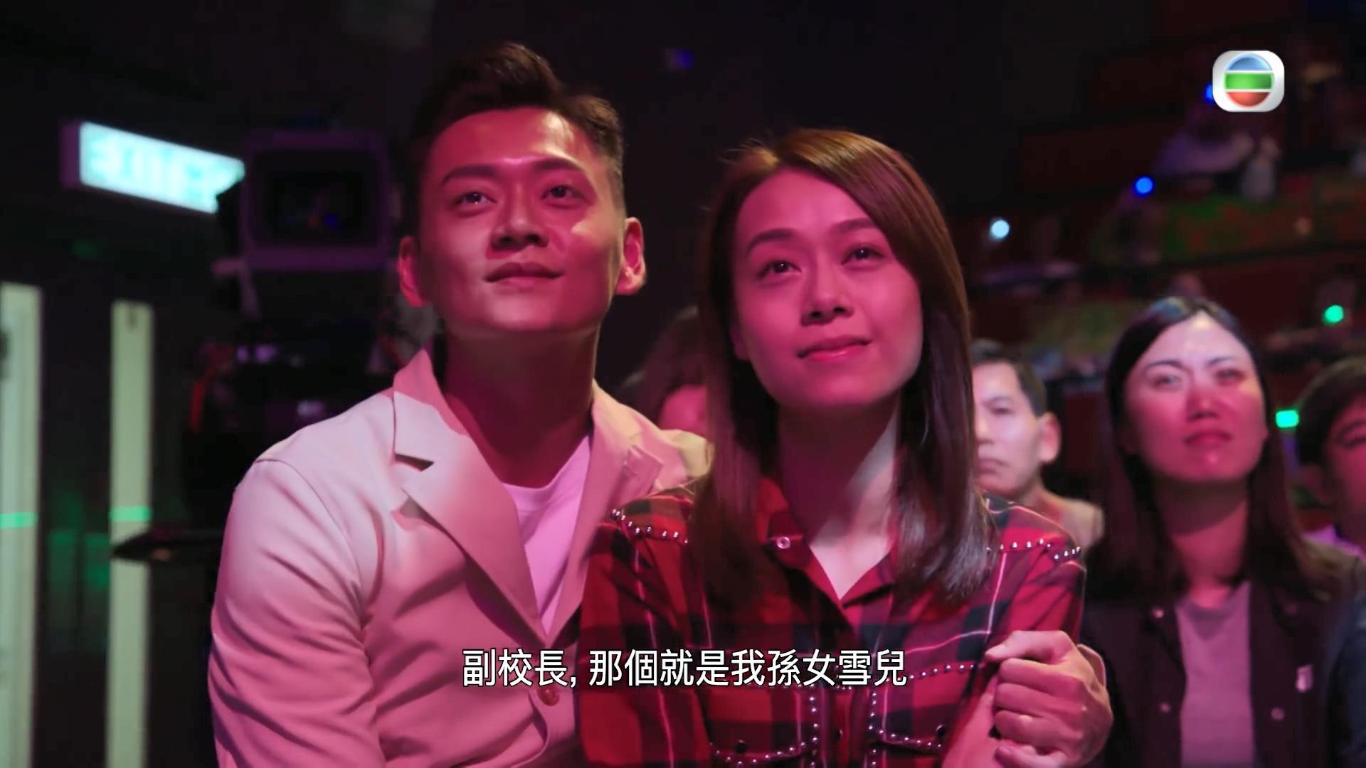 白雪兒及阿Nam欣賞「牛下七子」參賽高歌。