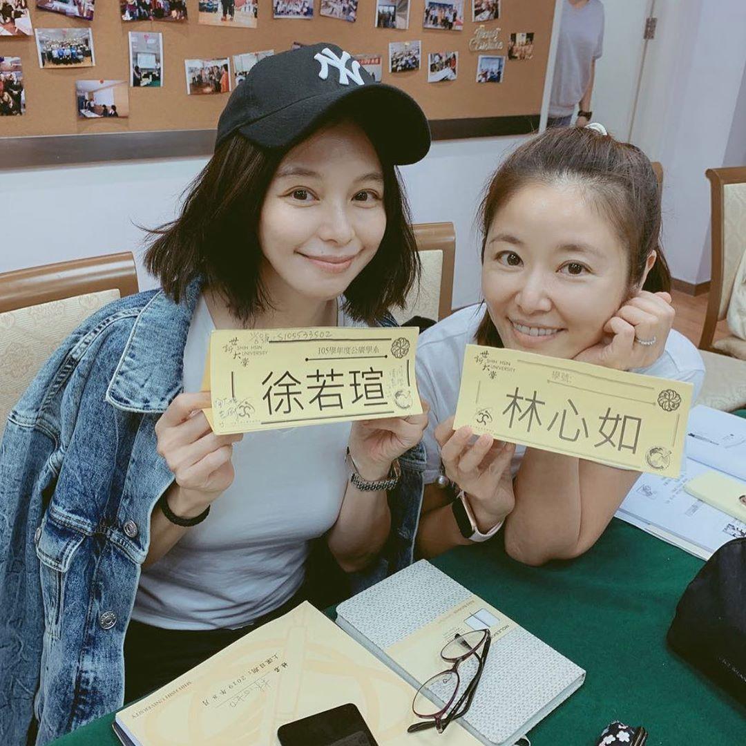徐若瑄與林心如這對學姊學妹令人好羨慕。(ig圖片)