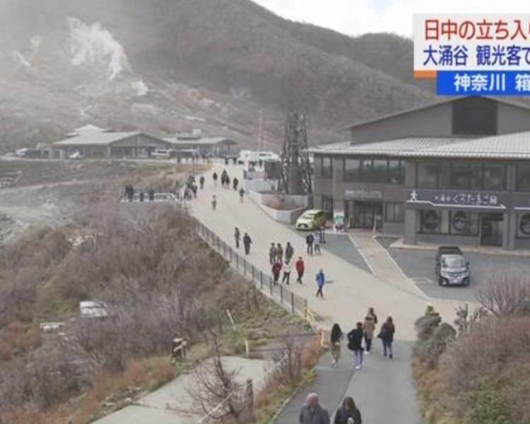 大涌谷重開遊客絡繹不絕。NHK截圖