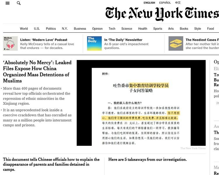 《紐約時報》聲稱取得逾四百頁內地官方文件。紐時網