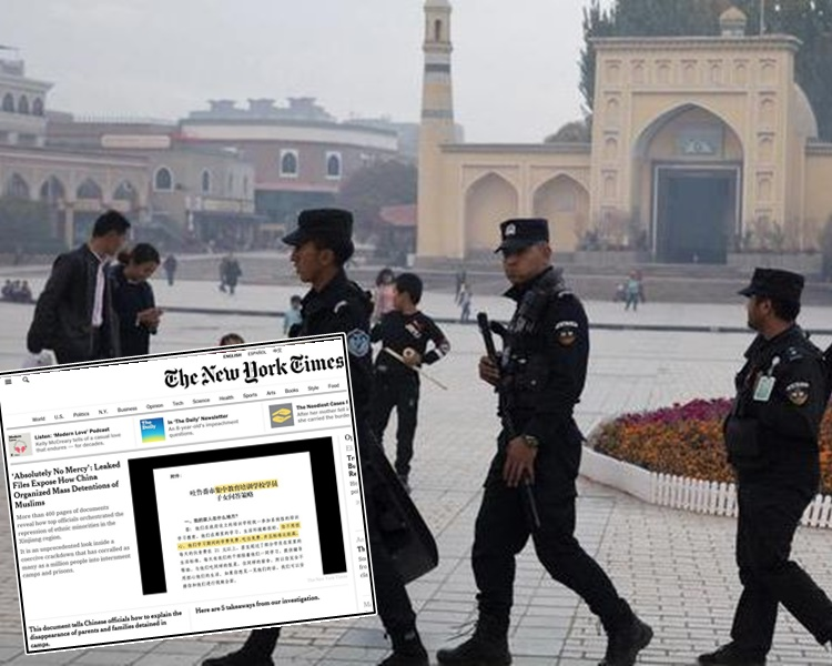 《紐約時報》聲稱取得逾四百頁內地官方文件。網圖