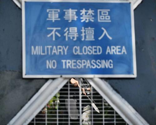 【修例風波】漆咸道南軍營旁爆連場示威 解放軍閘內戒備