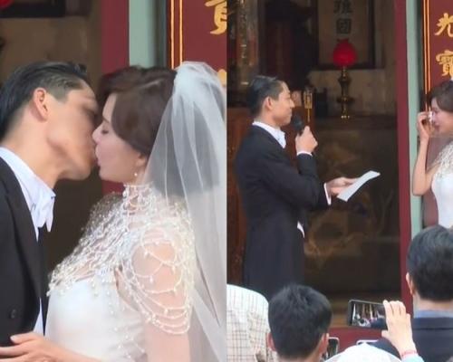 Akira咀爆老婆 林志玲喊住話:我的幸福就是和你在一起