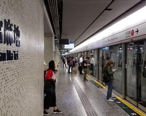 【修例風波】紅磡站及油麻地站暫時關閉 另有15個車站今晚8時關閉