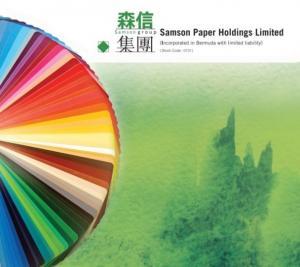 【731】森信紙業中期少賺3.32%至4558萬 息0.4仙