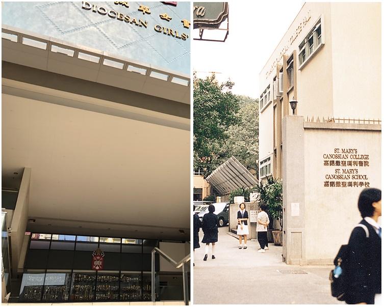 女拔萃和聖瑪利書院多停課兩日。資料圖片