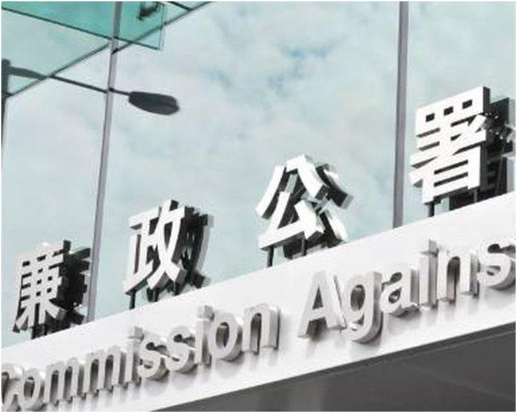 中年漢圖賄法團主席獲取翻新工程 判18周