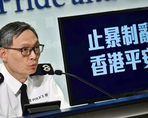 冀和平解決「立即投降」 警:走出理大者會以涉暴動罪拘捕