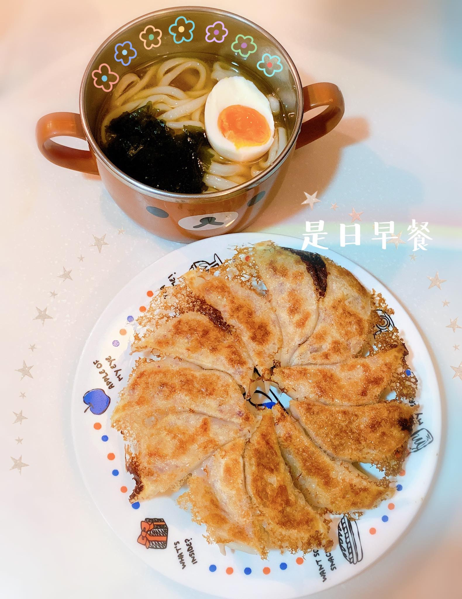 倩揚開live親自示範,僅用半小時做咗bb餃子及日式湯烏冬畀家人做早餐。