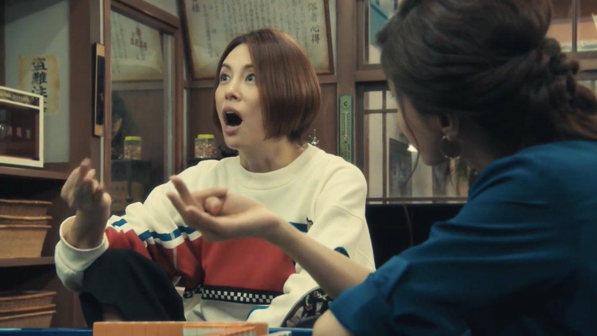 米倉涼子的《Dr. X 6》收視亦有下跌。